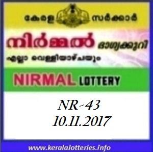 KERALA LOTTERY RESULT NIRAML (NR-43)