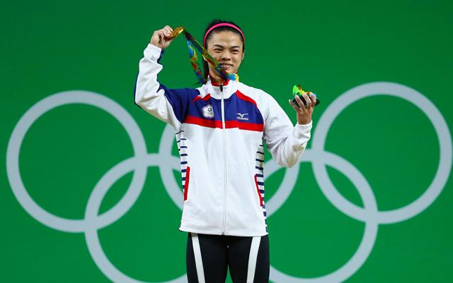 Shu Ching Hsu