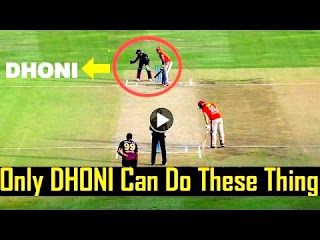 MS Dhoni fools opposite team epic moments