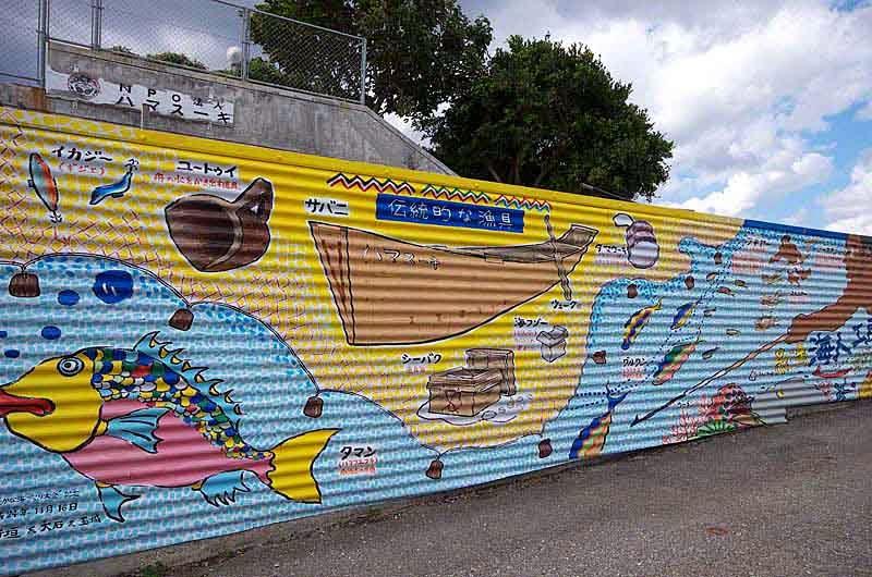 Historical street art depicting Okinawa fishing techniques