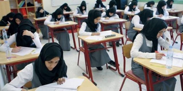 معلمة سعودية تموت أمام طالباتها أثناء شرح الدرس في مشهد صادم