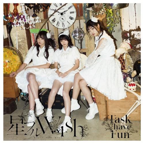 Task have Fun - 星フルWISH