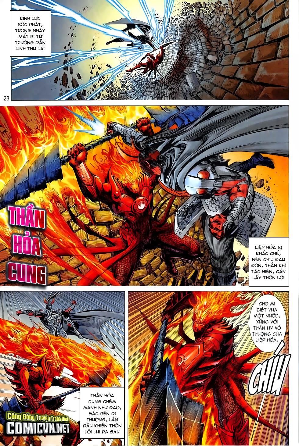 Chiến Phổ chapter 5: lôi hỏa kinh thiên chiến trang 22