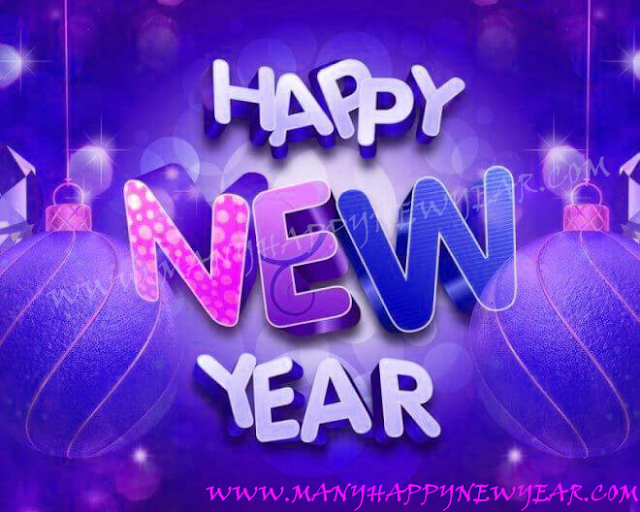 happy new year 3d hd 2018 images