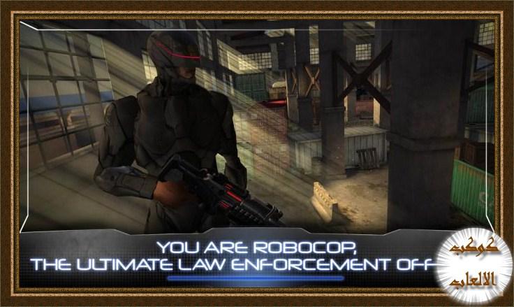 تحميل لعبة روبوكوب للاندرويد برابط مباشر Download  RoboCop for pc Games 2016