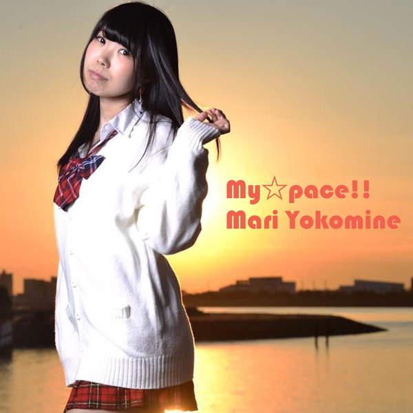 [Single] 横峰まり – My☆pace!! (2016.02.02/MP3/RAR)