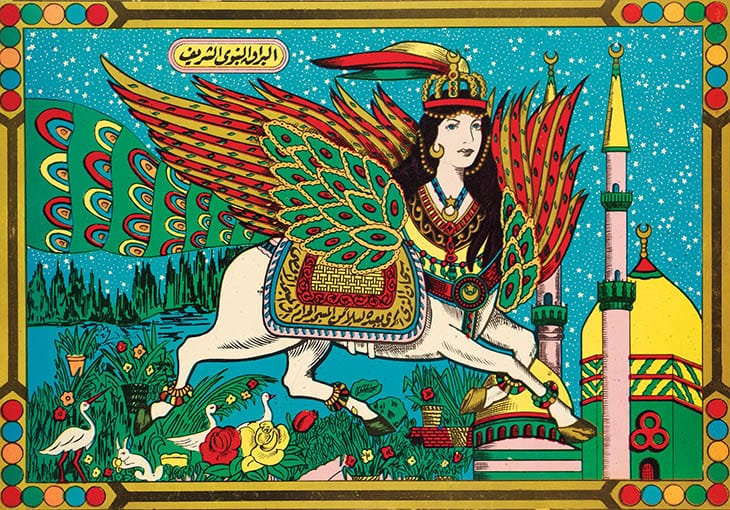 mitoloji, İslam mitolojisi, Burak, Muhammed'in atı Burak, Muhammed'in binerek uçtuğu at, Burak atı, Kanatlı at Burak ve Kamadhenu, A, din ve mitoloji, Miraca uçuran at, Burak tasviri, Kamadhenu