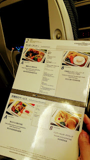 ANA menu