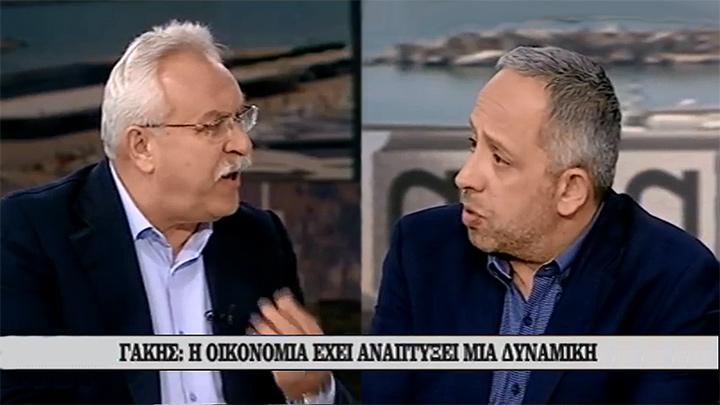 Δημήτρης Γάκης - Δεν υπάρχουν κατασχέσεις λογαριασμών