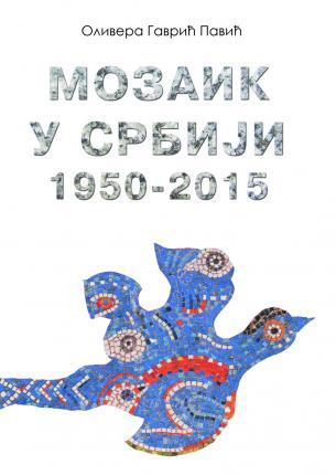 """Najava predavanja """"Pregled istorije savremenog mozaika u Srbiji"""""""