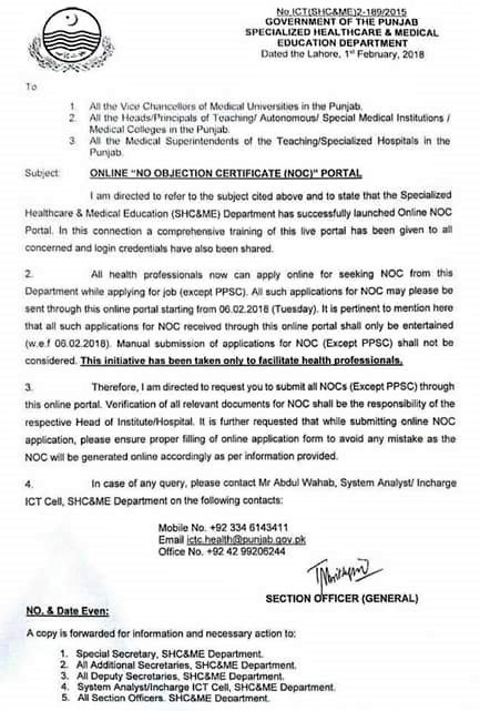 ONLINE NO OBJECTION CERTIFICATE (NOC) PORTAL TO FACILITATE HEALTH PROFESSIONALS BY GOVERNMENT OF THE PUNJAB