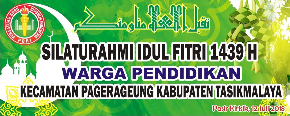 Download 4800 Koleksi Background Banner Halal Bihalal Gratis Terbaik