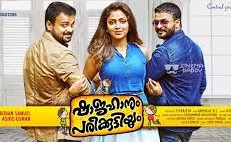 Shajahanum Pareekkuttiyum 2016 Malayalam Movie Watch Online
