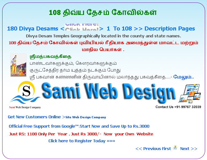 Website Designing Company here The Support Portal Namakkal