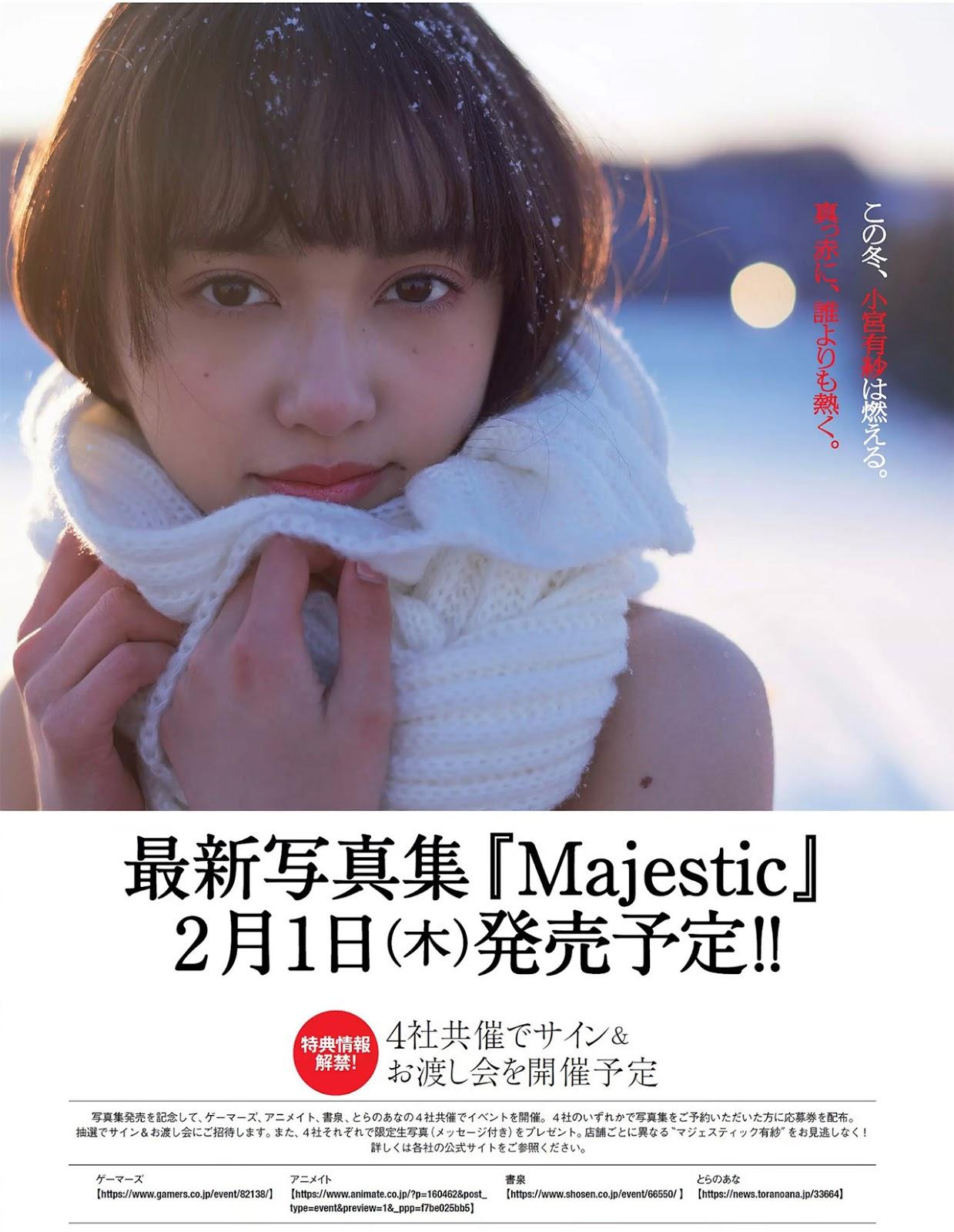 Arisa Komiya 小宮有紗, Weekly Playboy 2018.01.08 No.01 (週刊プレイボーイ 2017年1月8日号)