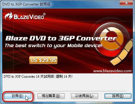 dvd 破解 複製