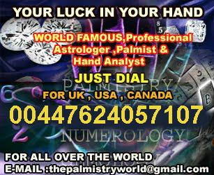 2012 Sagittarius Horoscope   2012 Sagittarius Urdu Astrology