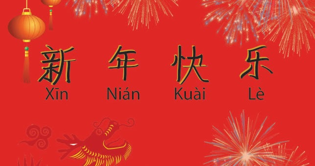   Happy new year in Chinese Language