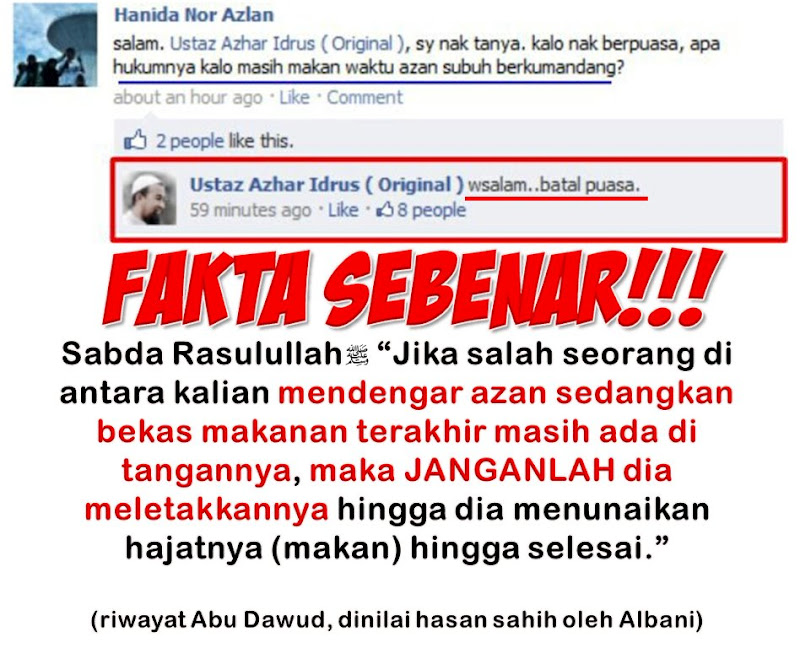 Hukum Kalau Masih Makan Waktu Azan Subuh Agama Islam Muslim