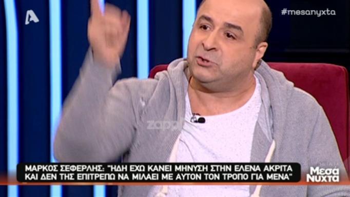 Μάρκος Σεφερλής: Κόλαφος για Ακρίτα! «Της έχω κάνει μήνυση!» – «Λύγισε» ο ηθοποιός