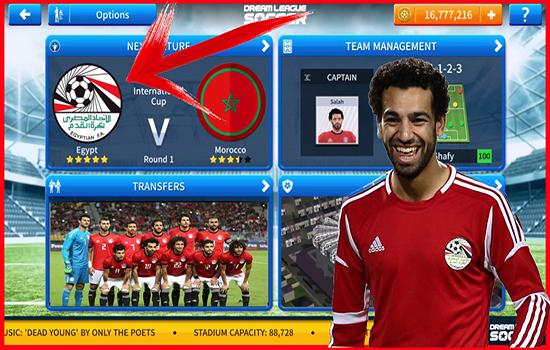 طريقة اضافة منتخب مصر الى دريم ليغ سوكر