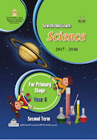 Searh And Learn Science For Primary Stage Year 4 - 2 Term