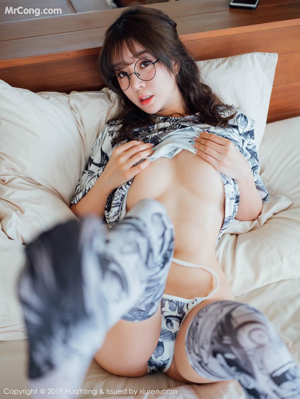 Image HuaYang-Vol.160-Wang-Yu-Chun-MrCong.com-003 in post HuaYang Vol.160: Wang Yu Chun (王雨纯) (49 ảnh)