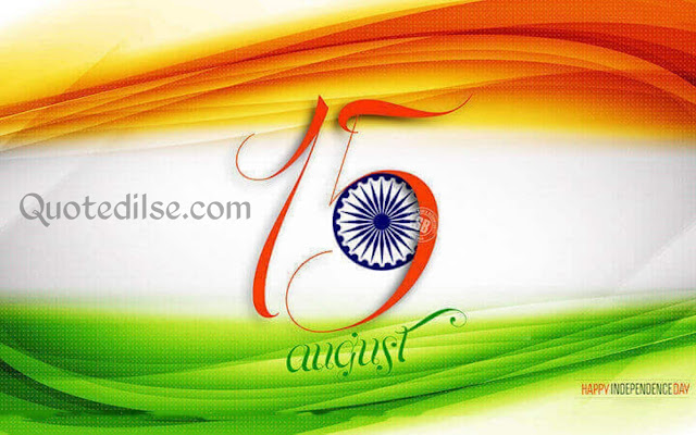 independence day wishes 2020