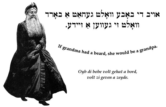 Gender Wahnsinn