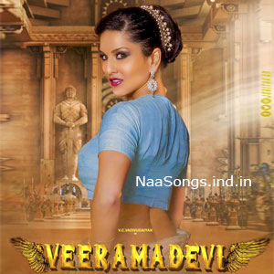 Veera Mahadevi (2018) Telugu Movie Audio CD Front Covers, Posters, Pictures, Pics, Images, Photos, Wallpapers