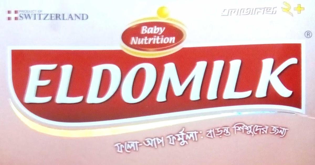 eldo baby eldomilk price in bangladesh life in bangladesh. Black Bedroom Furniture Sets. Home Design Ideas