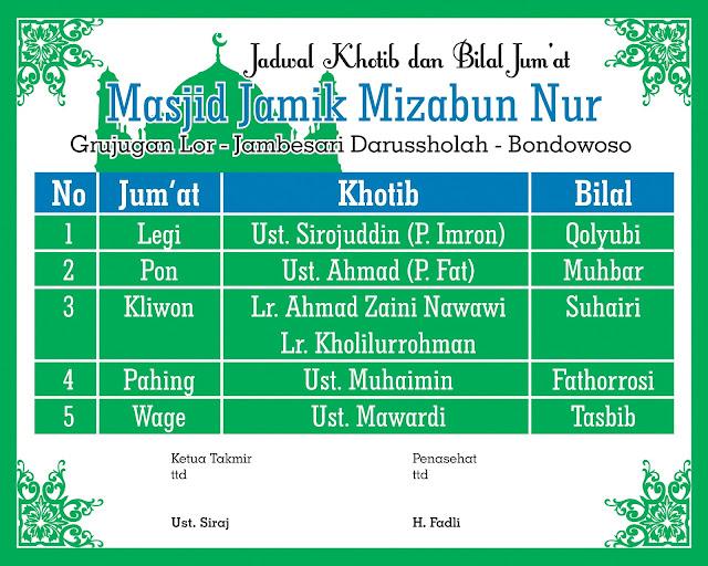 Jadwal Khotib & Bilal Jumat Majid Jamik Mizabun Nur
