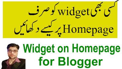 bloggertutorialcompany