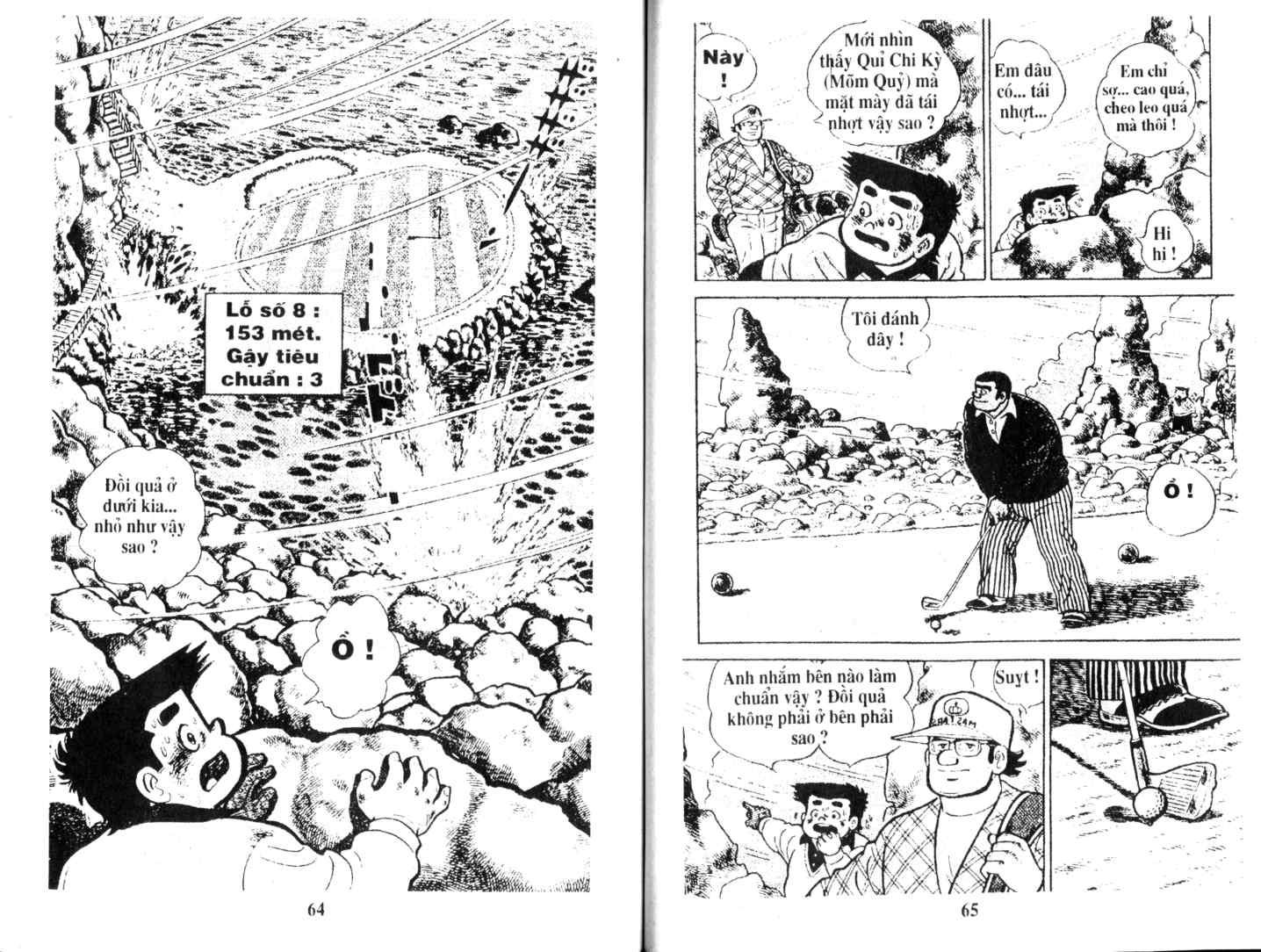 Ashita Tenki ni Naare chapter 16 trang 31