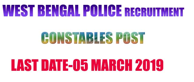West Bengal Police constables recruitment 2019,police constable recruitment 2019 west Bengal