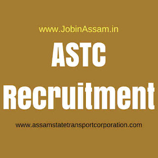 ASTC Recruitment 2017