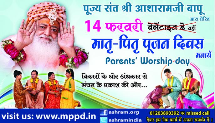 Mata Pita  Pujan Diwas माता पिता पूजन दिवस