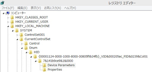 VivoTab-devicemanager-keyboard-0.png