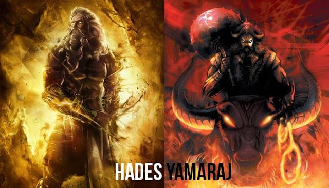 Hades and Yama