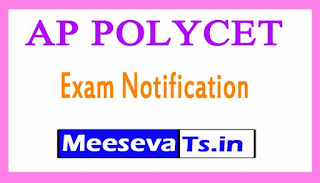 AP POLYCET Exam Notification 2017