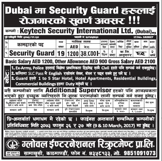 Jobs in Dubai for Nepali, Salary Rs 34,800