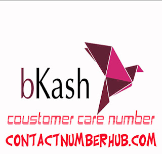 bkash customer care number