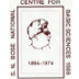 S.N.Bose National Centre for Basic Sciences Recruitment on Deputy Registrar (Finance), Stenographer, Upper Division Clerk (UDC) and Project Assistant