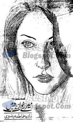 Mere Khawab Zinda Hain Episode 29 By Nadia Fatima Rizvi Pdf Download