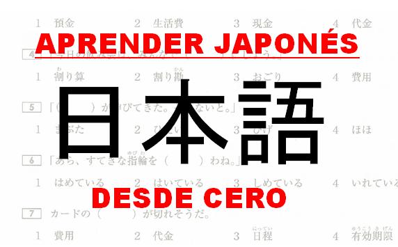 Como aprender japonés desde cero