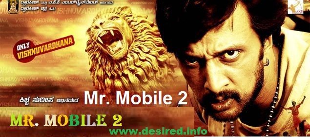 mr mobile 2 hindi dubbed movie download