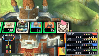 dragon quest and final fantasy in itadaki street special ps2