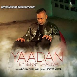 Yaadan_1