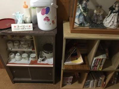 旅館勇蔵 コーヒーサービスと漫画の棚