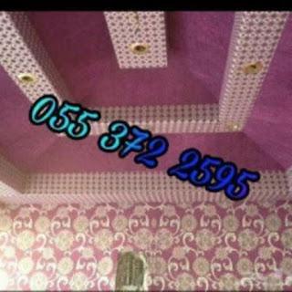 مشبات رخام 81a28ca0-d8a2-4ec2-8968-73e340d264e5